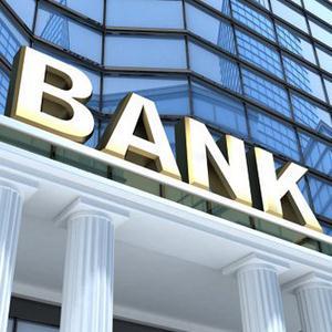 Банки Экимчана