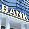 Банки в Экимчане